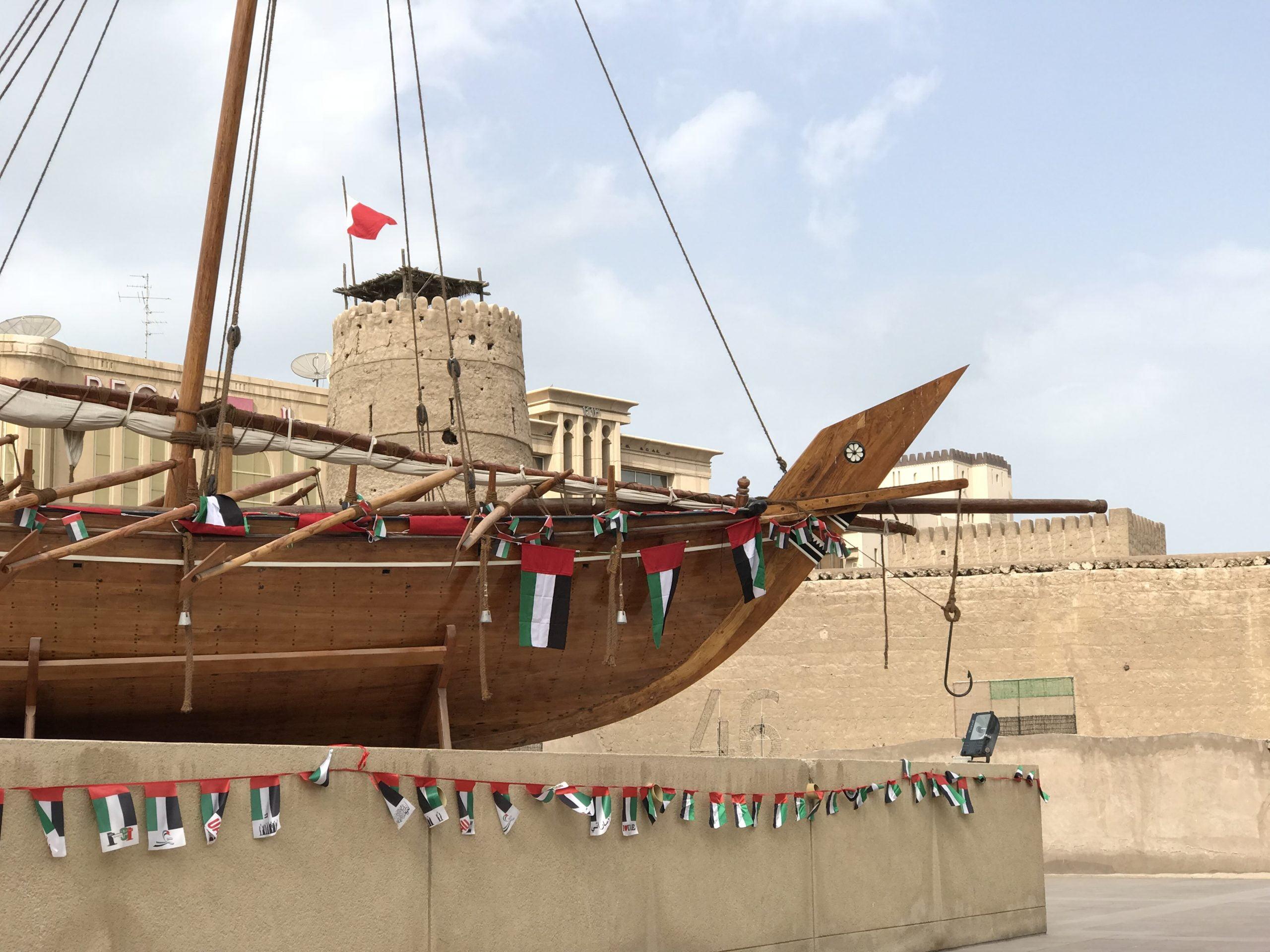 Dubai Vecchia