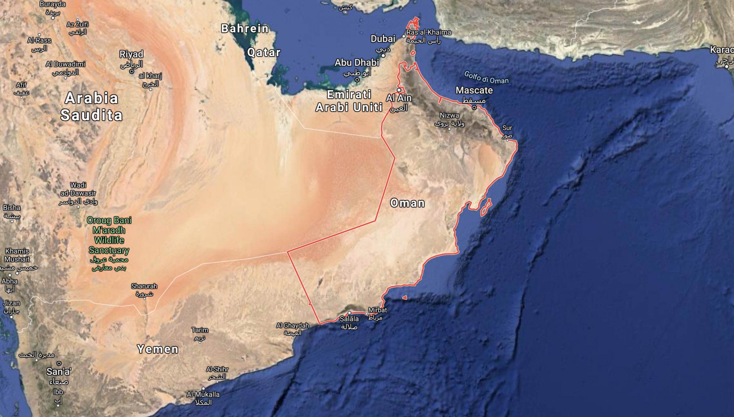 Sultanato dell'Oman